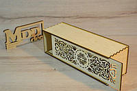 Деревянная коробка для упаковки. Подарочная коробка.Алкоголь.