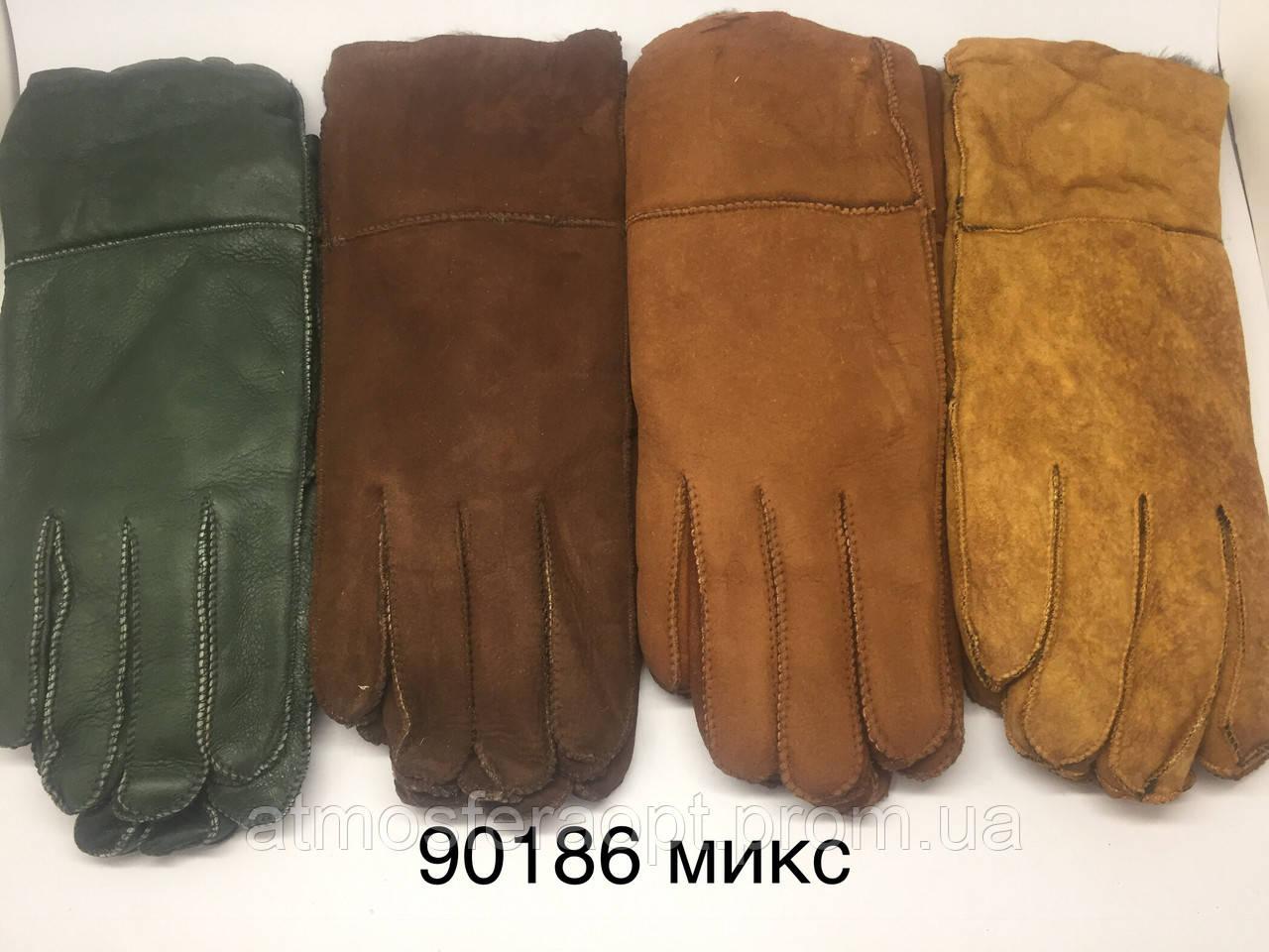 52d18fa1f43c Женские перчатки,натуральная кожа/дубленка, самые теплые, цена 184 грн., купить  Киев — Prom.ua (ID#803614572)