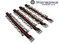 Цепи (браслеты) противоскольжения универсальные XL R16 (4 шт.), фото 1