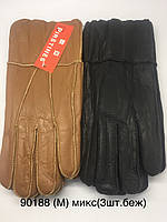 Перчатки мужские кожаные,дубленка выворотка