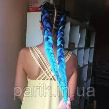 Яркие косы канекалона, коса сине голубая