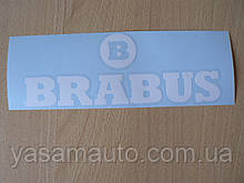 Наклейка vc бренд BRABUS 193х70мм на авто белая Брабус тюнинг Mercedes Smart Мерседес Смарт