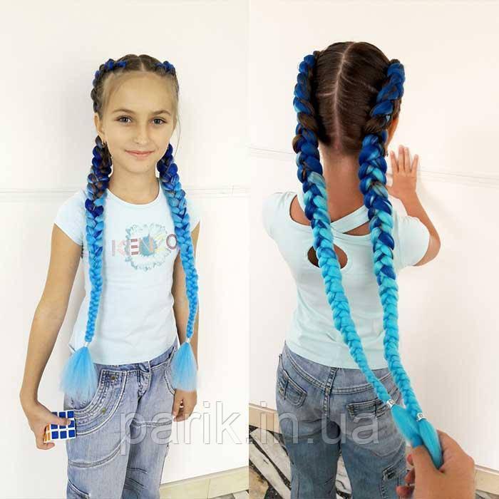 💙 Коса каникалона омбре синий, голубой для девочек 💙