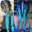 💙 Коса каникалона омбре синий, голубой для девочек 💙, фото 9