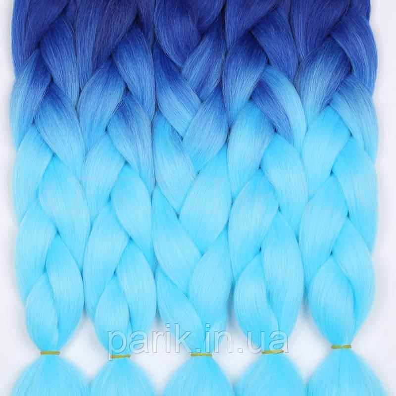 💙 Каникалон двухцветные синий с голубым 💙