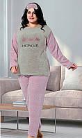 Пижама махрово-флисовая с длинным рукавом 50-52-54-56-58р ,доставка по Украине