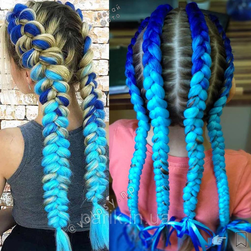 💙 Каникалон для брейд, кос и причёсок, омбре 💙