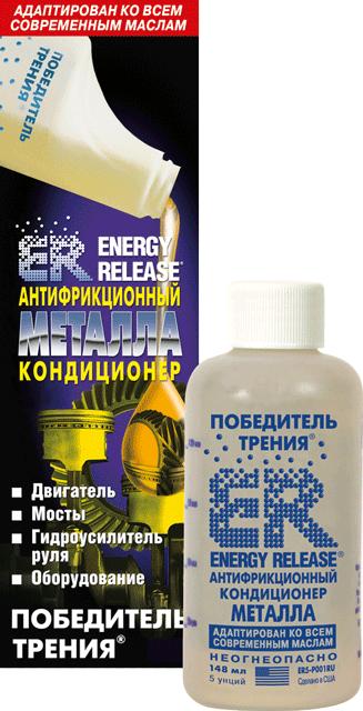 Антифрикционный кондиционер металла ER-5 (148мл)