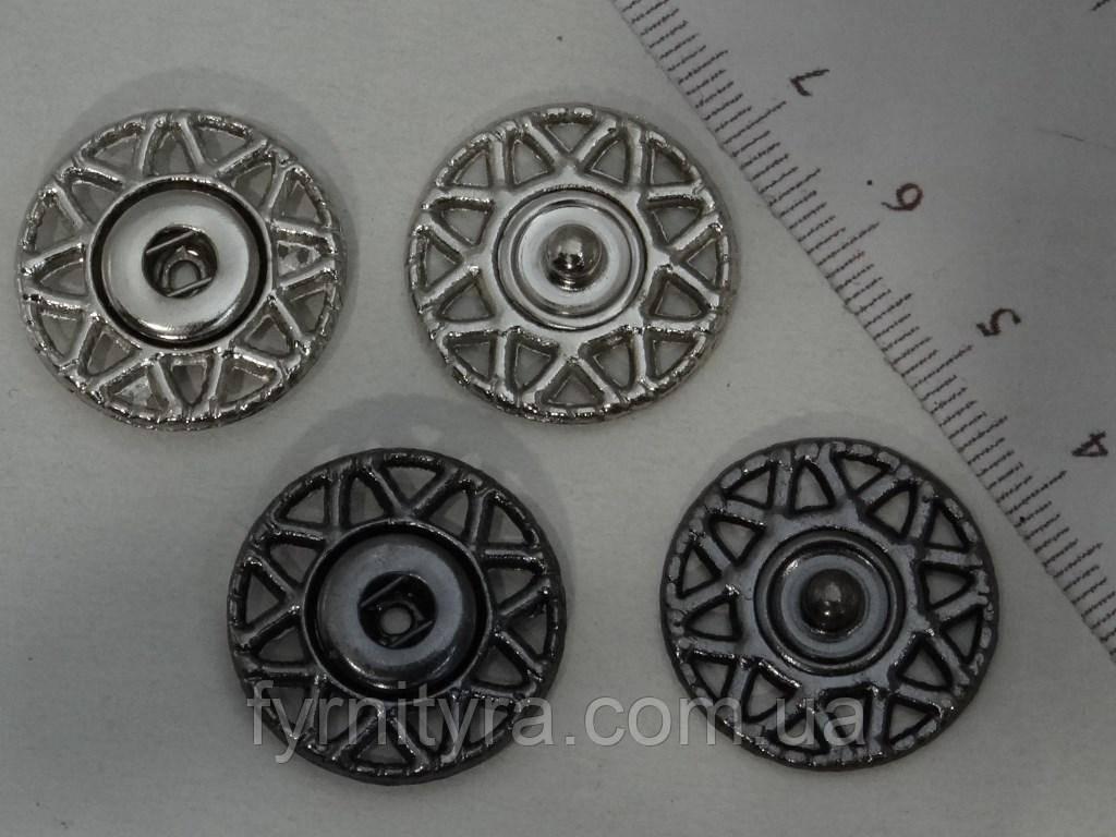 Кнопка D25 никель, тёмный никель