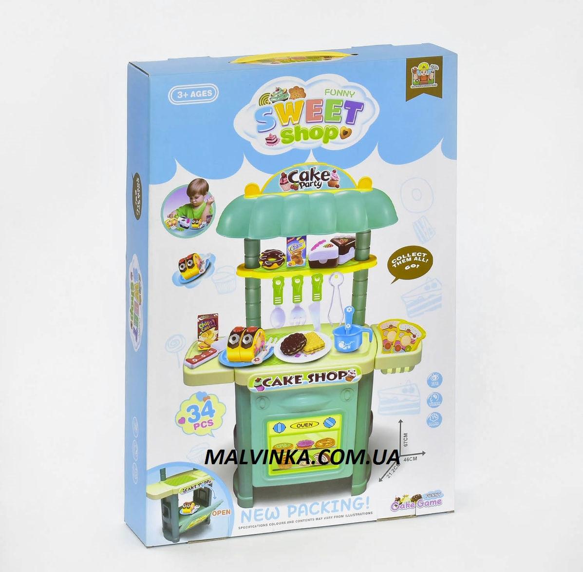 Кухня арт 36778-110   «Магазин сладостей»