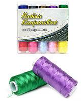 Нитки капроновые особопрочные цветные В упаковке 10 шт