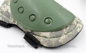 Тактическая защита наколенники + налокотники classic Акупат, фото 3