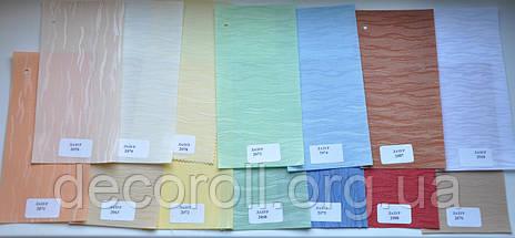 """Рулонные шторы из ткани """"Лазурь"""". Изготовление по индивидуальным размерам., фото 3"""