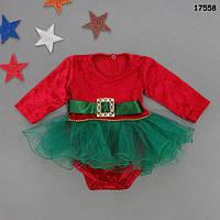 Нарядный новогодний боди с юбкой для девочки. 9, 12 мес