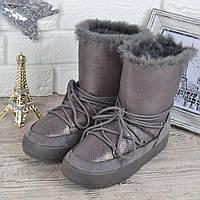 b650a85e519 Дутики женские зимние сапоги унты The only one серые серебро на шнуровке