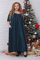 Женское нарядное платье с люрексом Форро цвет зеленый / размер 48-72 / большие размеры