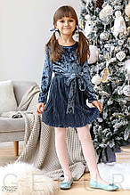 Изящное бархатное платье