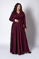 Нарядное длинное женское платье на запах бордовое