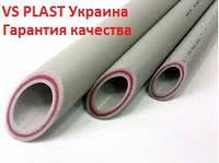 Труба PPR для горячей воды и отопления 25 х 4.2 ( +95*С стекловолокно ) VS Украина