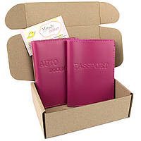 Подарочный набор №22: обложка на паспорт + обложка на права малиновый