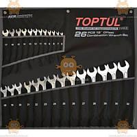 Набор ключей рожково-накидных 6-32мм 26шт (тканевый чехол) Hi-Performance