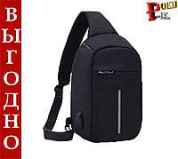Мужская сумка антивор в стиле Bobby mini