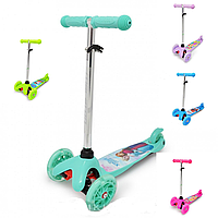 Детский Самокат Scooter Maraton Mini