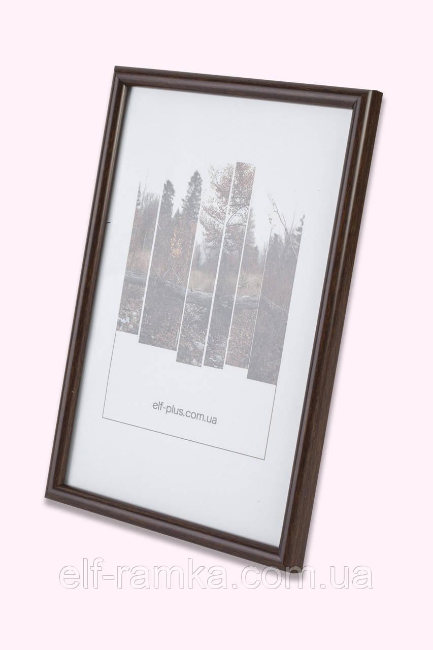 Рамка а4 из пластика - Коричневый тёмный - со стеклом