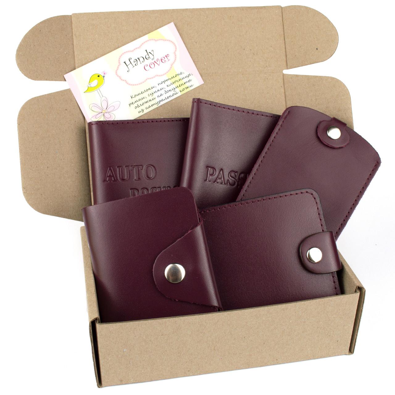 Подарочный набор №23: обложка на паспорт + на права + картхолдер + ключница + портмоне П3 (бордовый)