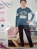 Пижама для мальчика отличного качества
