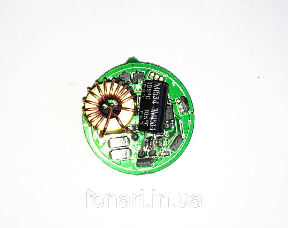 Драйвер Trustfire TR-0378 (2.7А, 12V) с магнитным управлением