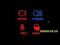 Тюнинговый автомобильн прибор DGT4402 ручной тормоз  ремень  дальний свет  индикатор открытых дверей