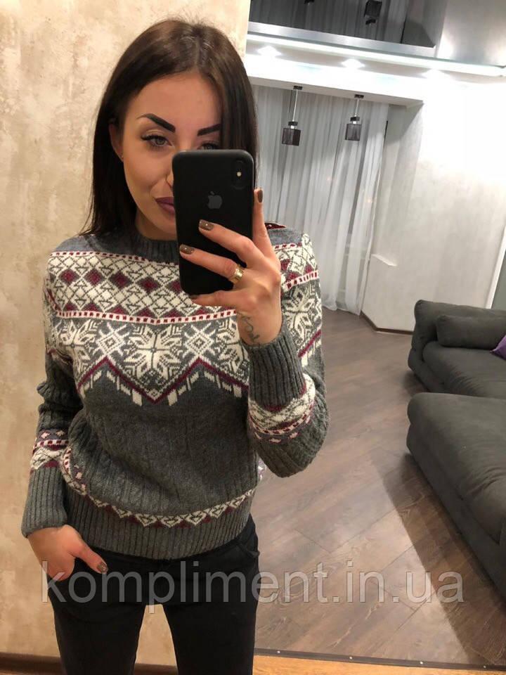 """Женский шерстяной свитер без горла """"Орнамент"""", серый.Турция."""