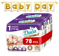 Подгузники Dada Extra Soft Mega Pack Newborn 1 (2-5 кг) 78 шт.