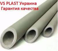 Труба PPR для горячей воды и отопления 20 х 3.0 ( +95*С композит ) VS Украина
