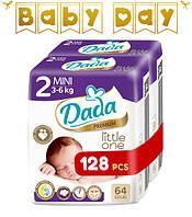 Подгузники Dada Premium Litle One 2 (3-6 кг) 128 шт.