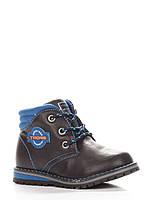 Ботинки EEB.B 30(р) Синий S6240 (Син)