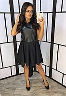 Платье с эко-кожи на подкладке 42, 44 р.