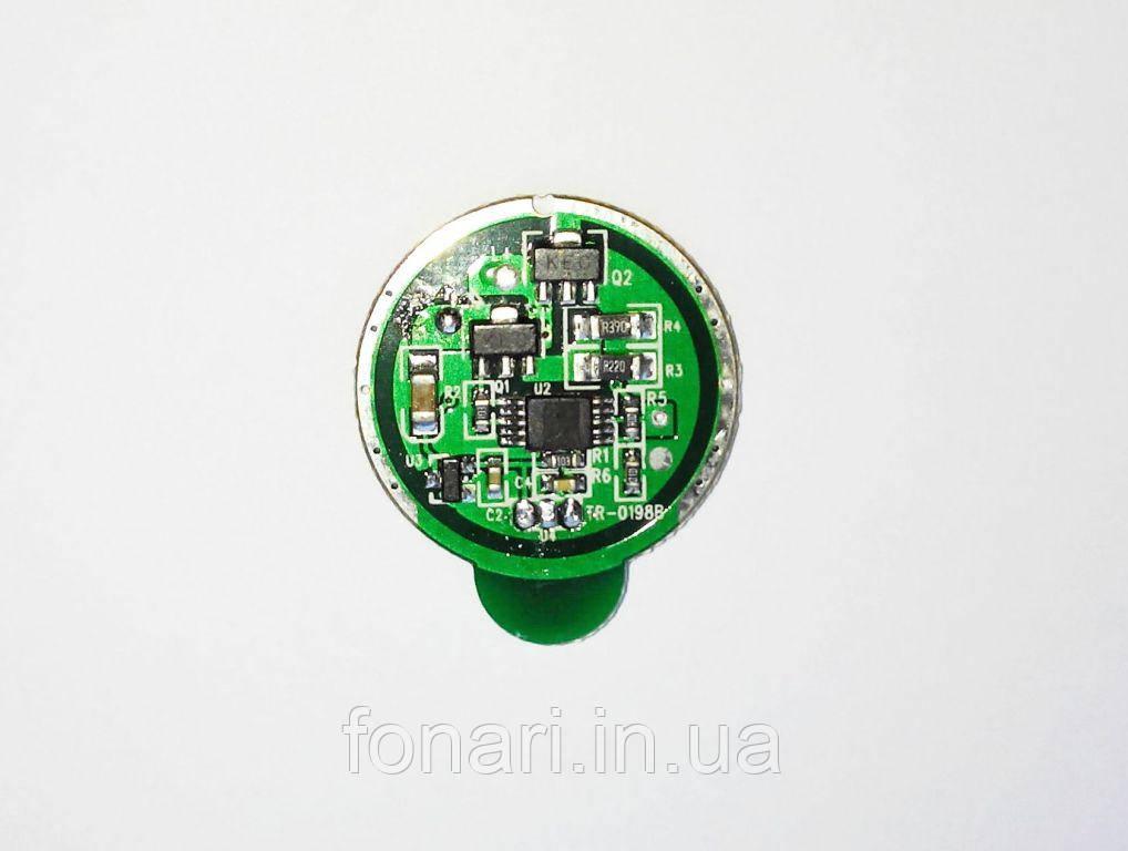 Драйвер Trustfire TR-0198B (2.6А, 4,5V) с плавной регулировкой яркости
