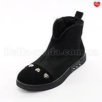 Женские ботинки сердечки на носке