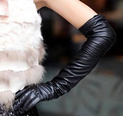 Высокие женские чёрные перчатки - длина 49см, окружность ладони без большого пальца 18-20см, экокожа
