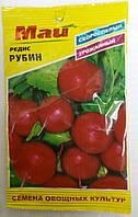 Семена редиса 20гр сорт Рубин