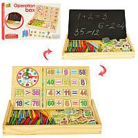 Деревянная игрушка Набор первоклассника MD 1314, счетные палочки, цифры, досточка для рисования