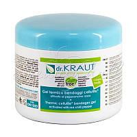 Липолитический гель для тела Lipolytic gel reducing bandage, 500мл