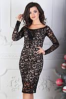 Платье гипюровое, №96, чёрное, 42-46р., 56-58р.