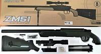 СНАЙПЕРКА ZM51, іграшкова гвинтівка на пульках, сошки , приціл, дитяче зброю, фото 1