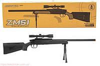 ZM51, винтовка топ качества, пульки 6мм, сошки, коллиматор, игрушечное оружие, подарки для детей, фото 1