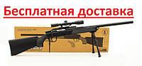 Винтовка для детского  тира zm51, прицел, пульки 6мм, сошки,  поворотный затвор, детское оружие, фото 1