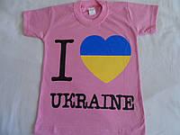 Футболка детская для девочек 4-8 с символикой Украины, фото 1