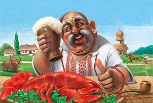 Сахарная картинка козак, рыбаку, с днём рыбака, для торта